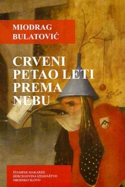 crveni_petao_leti_prema_nebu_vv
