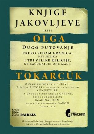 knjige_jakovljeve_vv